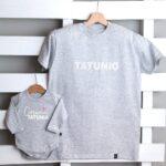Tatunio i córunia tatunia